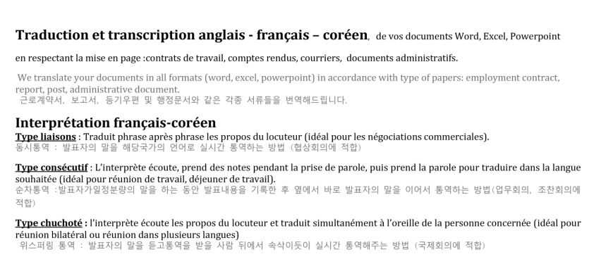 Prestation de traduction et interprétation